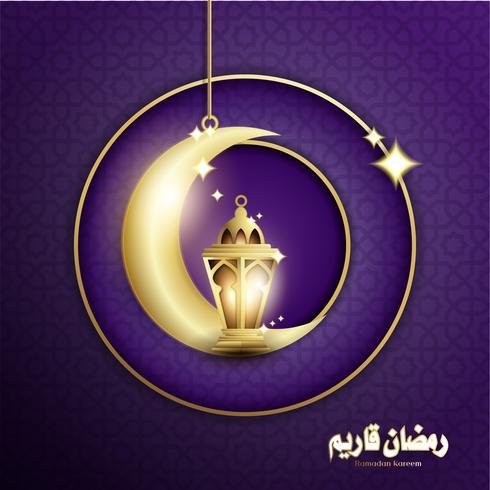 Fundo de Ramadan Kareem com lanterna de Fanoos & crescente vetor