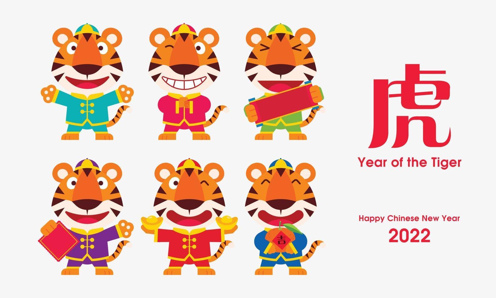 feliz ano novo chinês 2022. cartoon bonito tigre cravejado de cara engraçada vestindo traje tradicional chinês. ano do tigre vetor