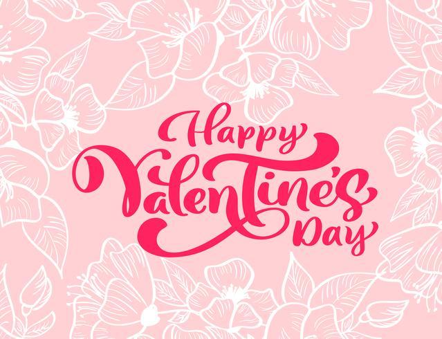 """Frase de caligrafia """"feliz dia dos namorados"""" com floreios e corações vetor"""