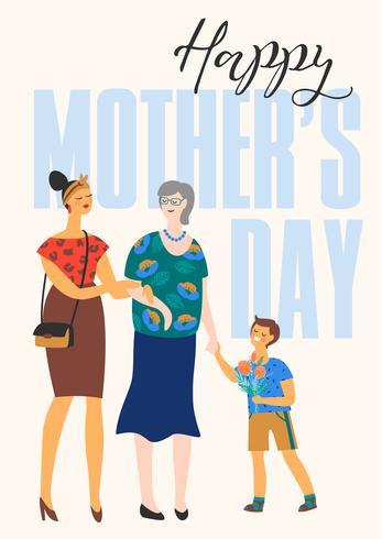Feliz Dia das Mães. Ilustração vetorial com mulheres e criança. vetor