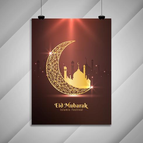 Resumo Eid Mubarak design de folheto decorativo vetor