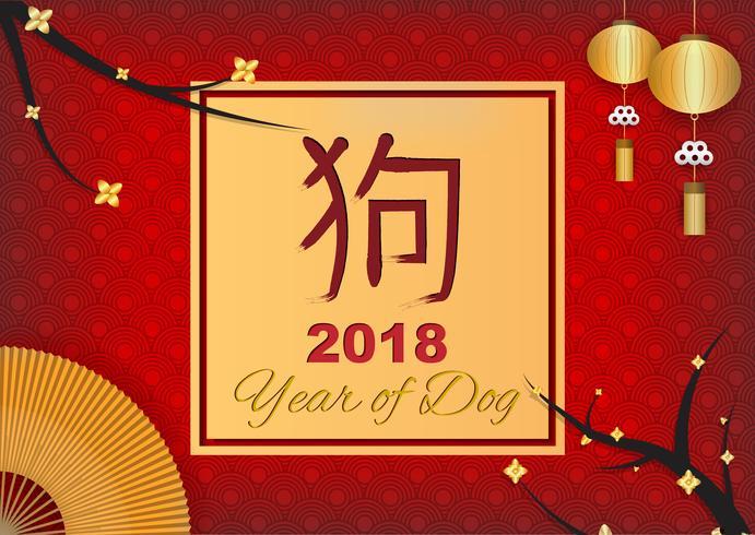 Ano Novo Chinês 2018 Vector Design. O ano do cachorro. Férias e conceito tradicional. Feliz ano novo chinês tema. (Tradução chinesa: Dog)