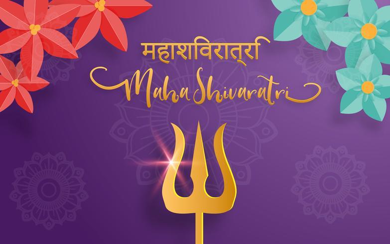 Maha Shivaratri feliz ou noite do feriado do festival de Shiva com tridente e flores. Tema do evento tradicional. (Tradução Hindi: Maha Shivaratri) vetor