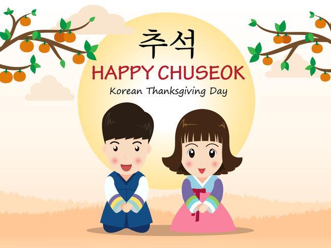 Chuseok ou Hangawi (dia de ação de graças coreano) - crianças bonito dos desenhos animados em traje tradicional coreano vetor