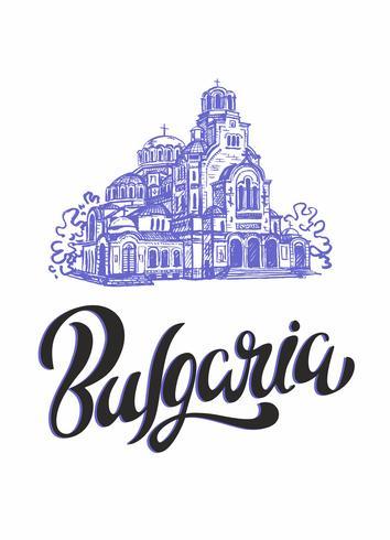 Catedral de St. Alexander Nevsky. Sofia, Bulgária. Esboço. Lettering Industria do turismo. Viagem. Vetor. vetor