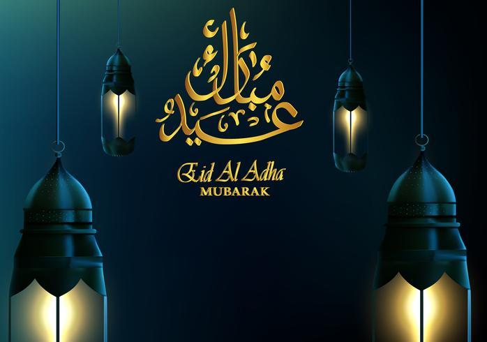 eid al adha mubarak fundo vetor