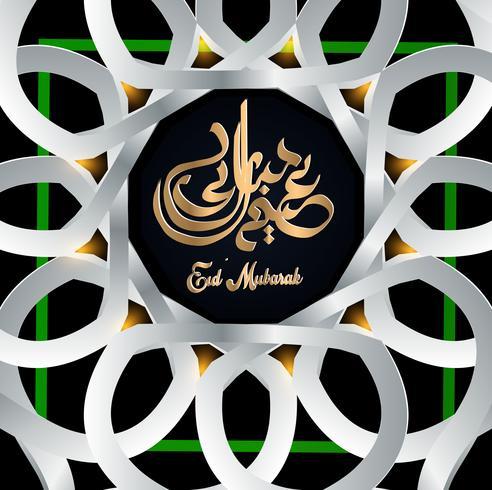 cartão árabe da caligrafia do ramadan kareem vetor