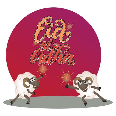 ilustração do caráter de eid Mubarak, vetor