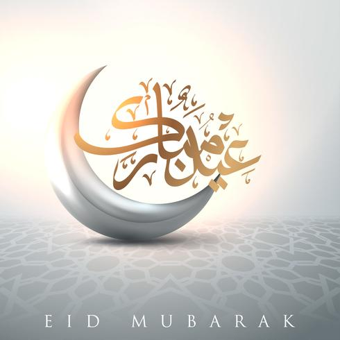 Feliz Eid Wallpaper modelo de design vetor
