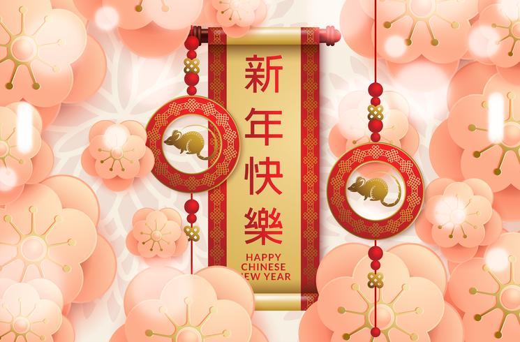 Banner do ano lunar com lanternas e sakuras no estilo de arte de papel vetor
