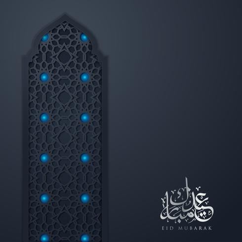 Projeto islâmico do vetor para Eid Mubarak