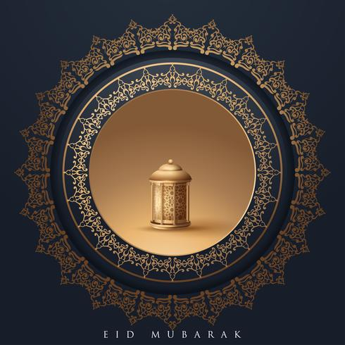 Modelo de design islâmico para Eid Mubarak vetor