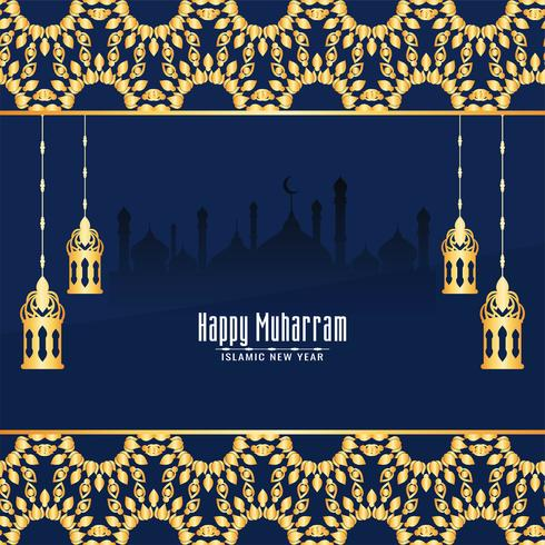 Design de cartão feliz celebração Muharran vetor