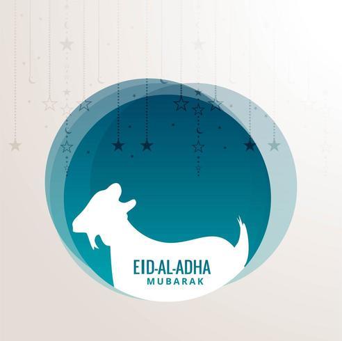 Cartão de Eid Al Adha com ilustração de cabra vetor