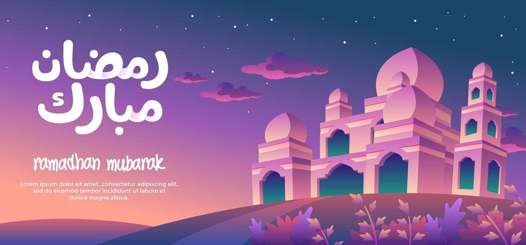 Ramadhan Mubarak com grande mesquita à noite vetor