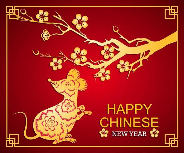 Feliz ano novo chinês amarelo 2020 vetor