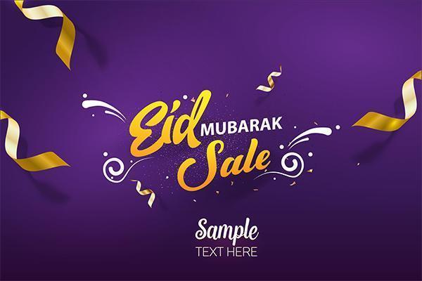 Eid mubarak venda mídia social capa vector modelo de design