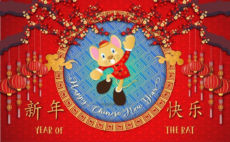 Ano novo chinês 2020. Ano do rato Fundo vetor