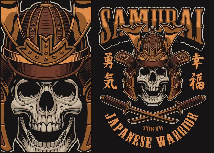 Ilustração vetorial com uma caveira samurai vetor