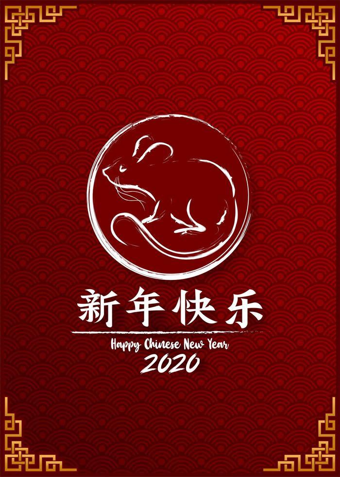 Ano novo chinês e ano do símbolo do grunge de rato em fundo ornamentado vetor