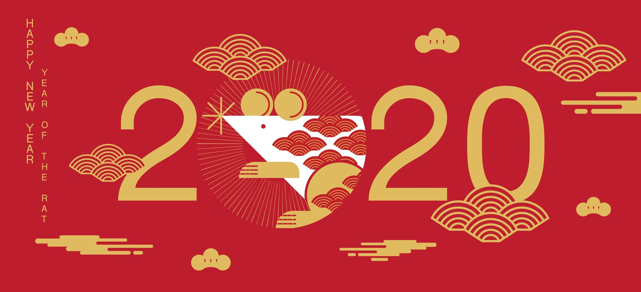 banner de ano novo chinês com 2020 e rato branco vetor