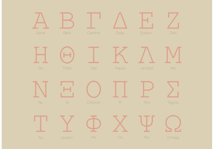 Conjunto de alfabeto grego serif vetor