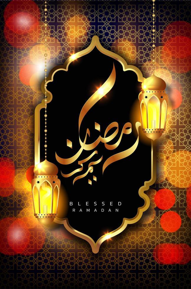 design de cartão temático de lanterna ramadan kareem vetor