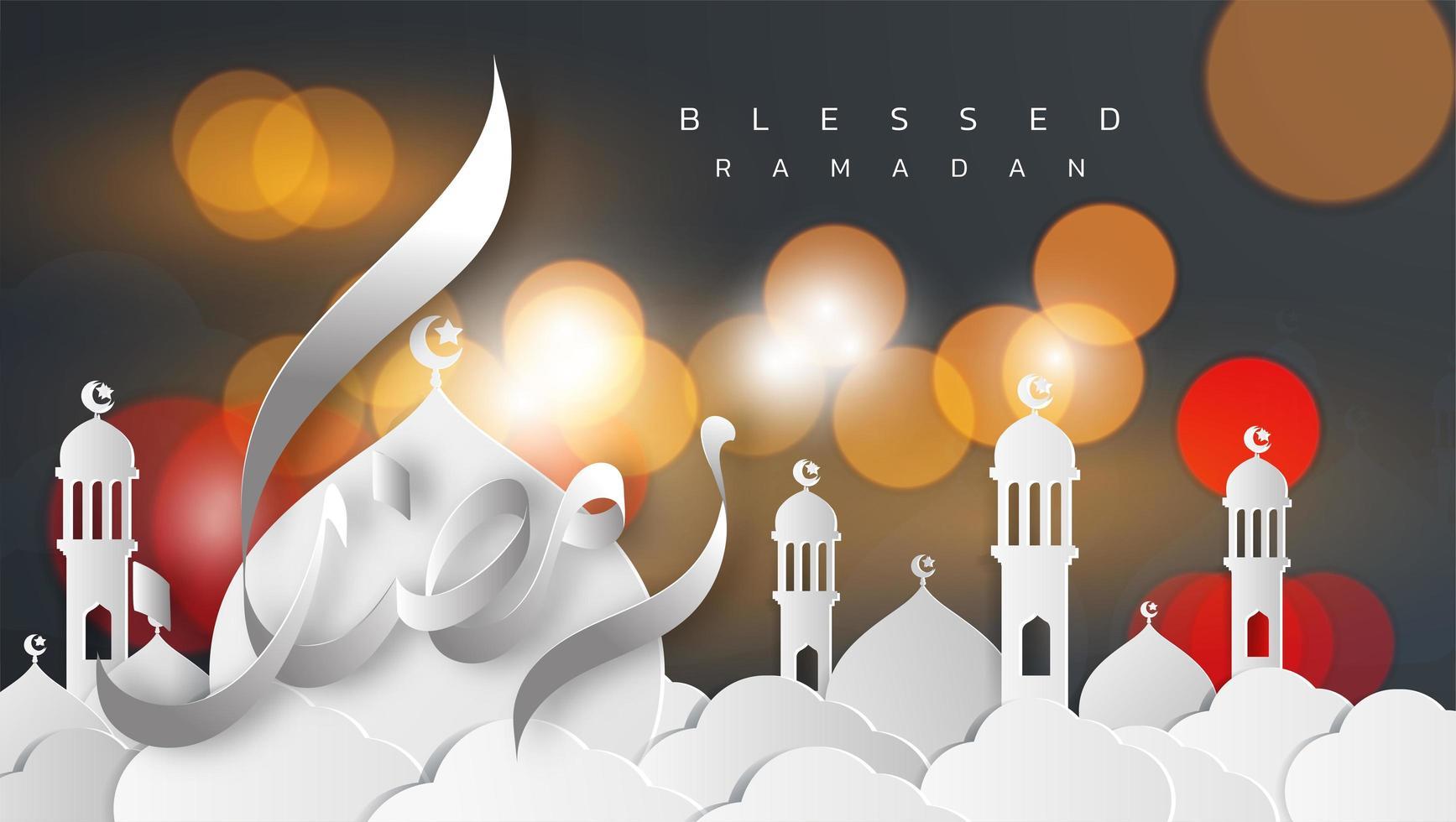 estilo de papel ramadan kareem cartão vetor