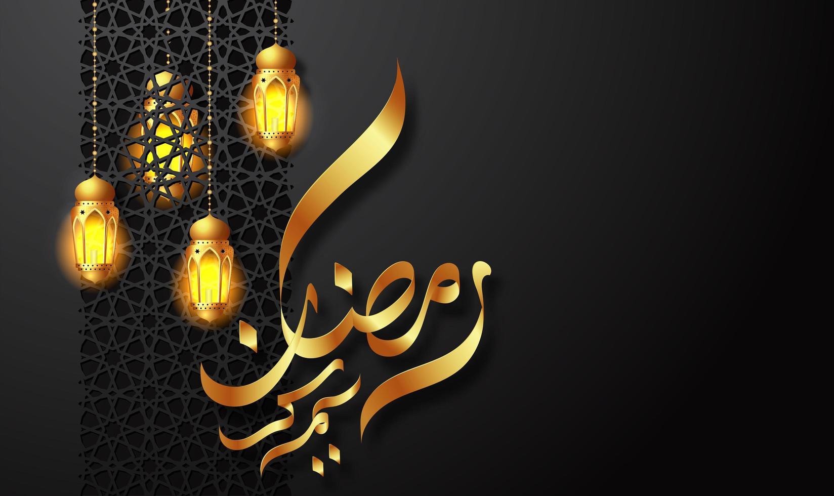 design de cartão preto ramadan kareem vetor