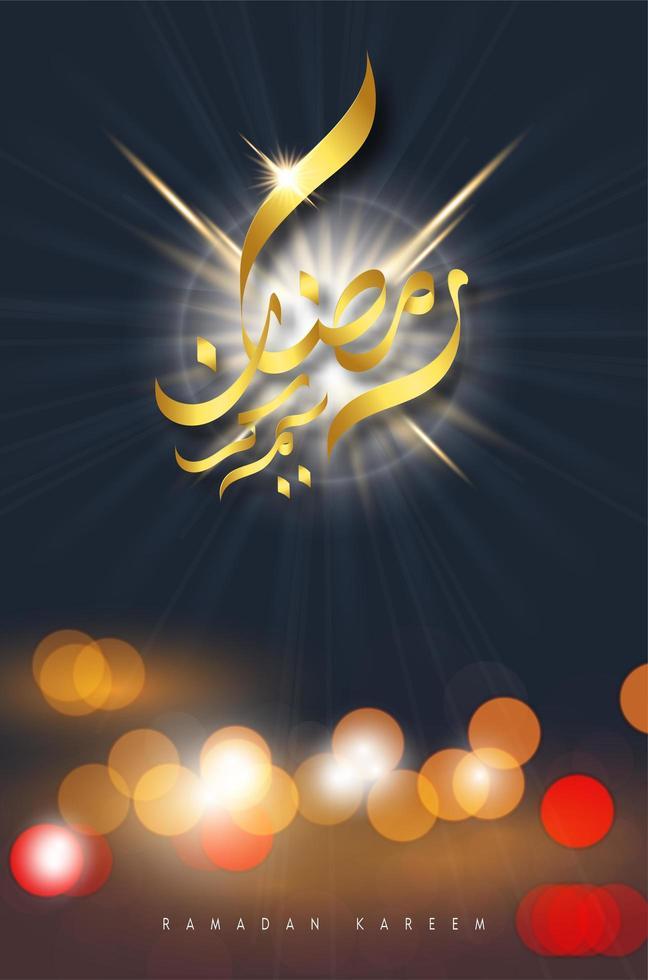 cartaz do ramadan kareem com caligrafia brilhante vetor