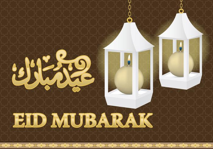 Lâmpadas Eid Al Fitr vetor