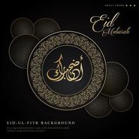 fundo preto do ramadan eid ul fitr vetor