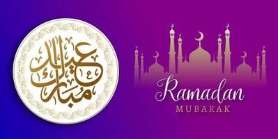 design de fundo de banner de mídia social islâmica ramadan kareem roxo vetor