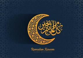 design de estêncil de lua crescente de ramadan kareem