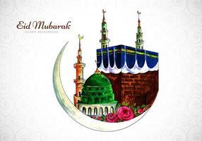 colagem de saudação aquarela eid mubarak vetor