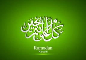 Caligrafia islâmica árabe em fundo verde vetor