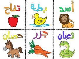 conjunto de alfabeto árabe doodle stylr vetor
