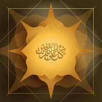 feliz ramadan kareem saudações fundo