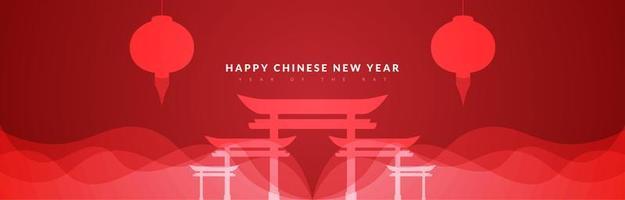 banner de fundo do ano novo lunar
