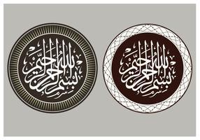 Vetores de crachá árabe Bismillah