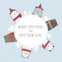 cartão de saudação e comemoração de feliz natal vetor