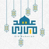 design de caligrafia árabe eid mubarak com lanterna vetor