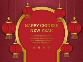 lanternas chinesas de estilo de corte de papel na frente da porta vetor