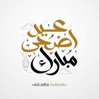 eid adha cartão com caligrafia e lanterna de estilo de linha vetor