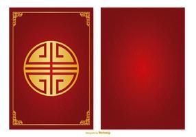 Ilustração chinesa do pacote vermelho vetor