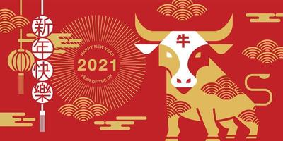 design de ano novo chinês vermelho e dourado 2021 vetor