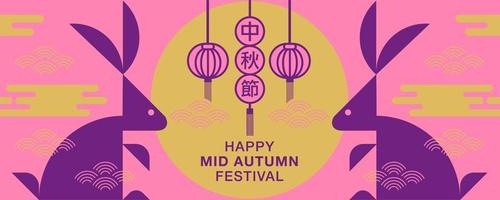 feliz meados de outono festival banner com coelhos roxos
