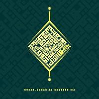caligrafia árabe em forma de diamante para o ramadã vetor
