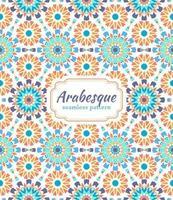 padrão de arabesco sem costura vetor