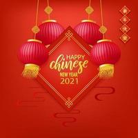 design de ano novo chinês com texto e lanternas vetor